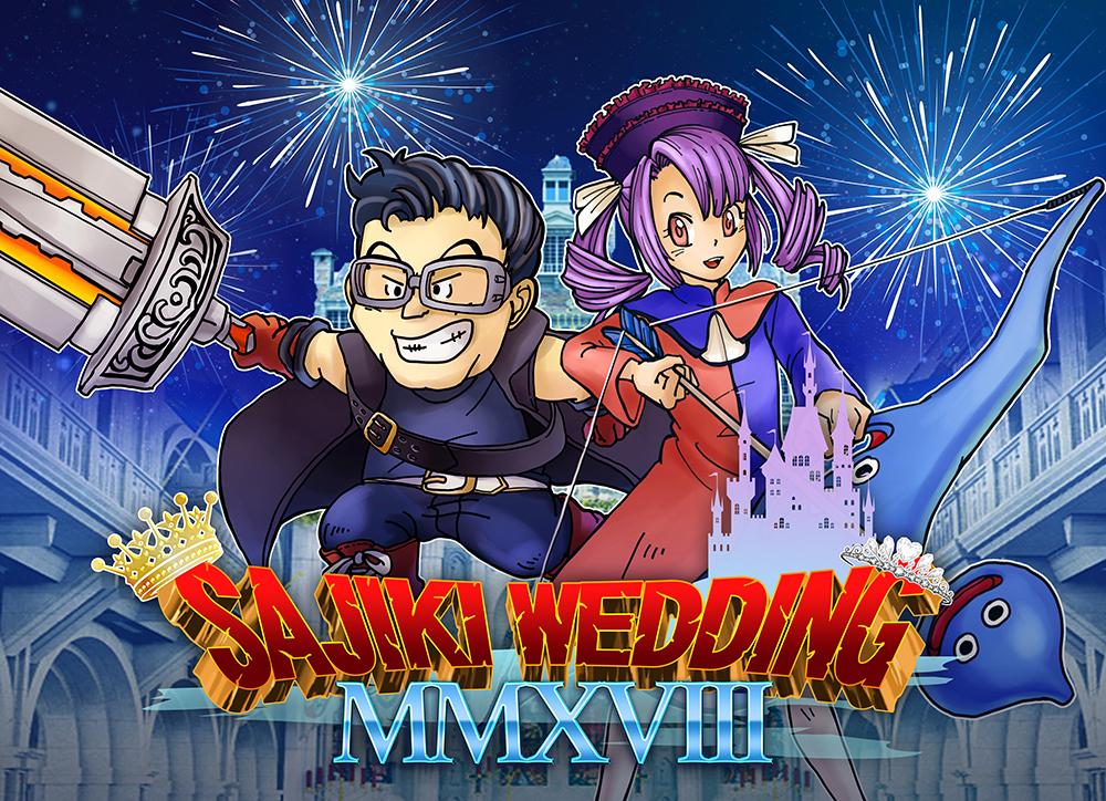 【ニュースリリース】「SAJIKI WEDDING」オフィシャルサイトがオープンしました!のアイキャッチ