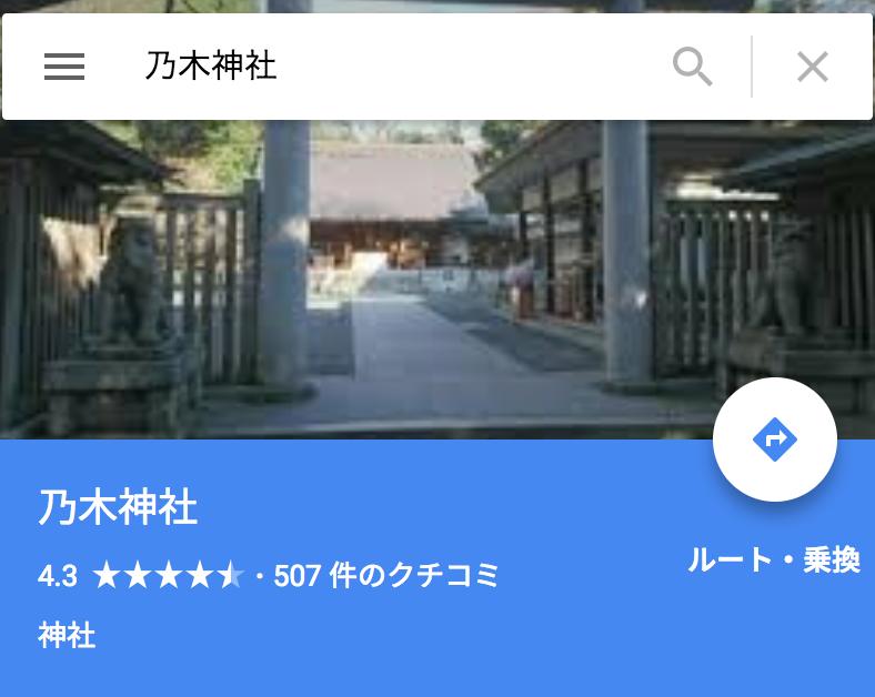 乃木坂46の衣装が可愛いMV5選のアイキャッチ