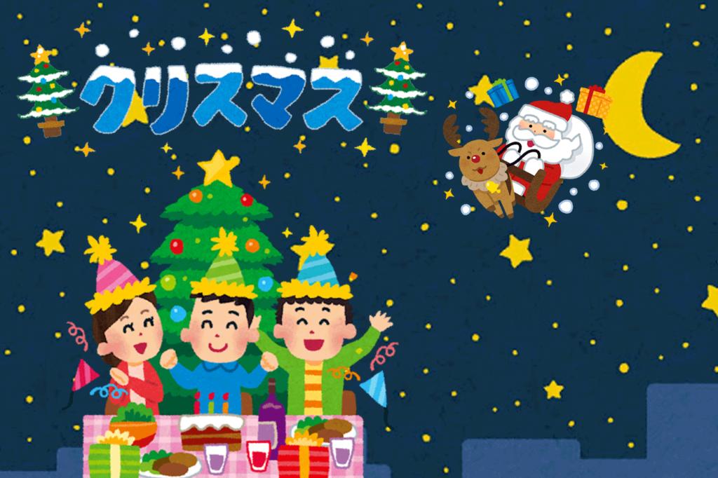 クリスマスにおすすめの曲☆彡のアイキャッチ